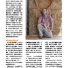 Japanese article about straw bale